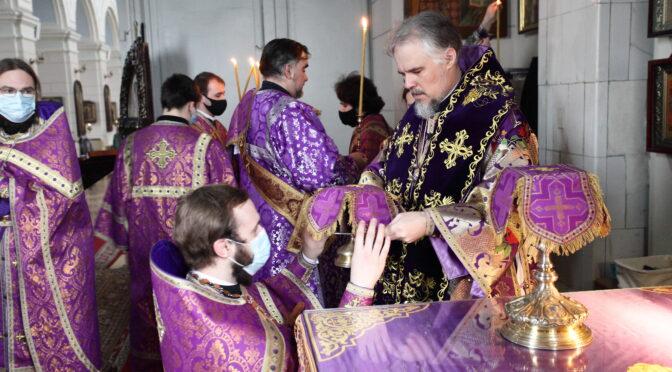 Епископ Александр совершил первую в этом Великом посту Литургию Преждеосвященных Даров