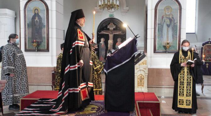 Епископ Александр прочел третью часть Великого покаянного канона Андрея Критского в Борисоглебском соборе