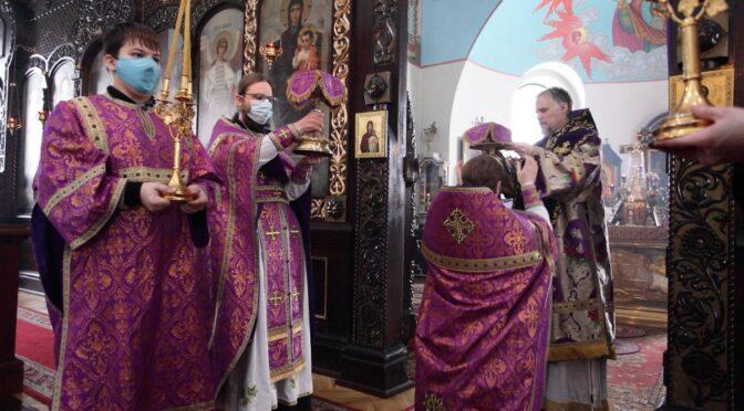 Литургия Преждеосвященных Даров в Борисоглебском соборе