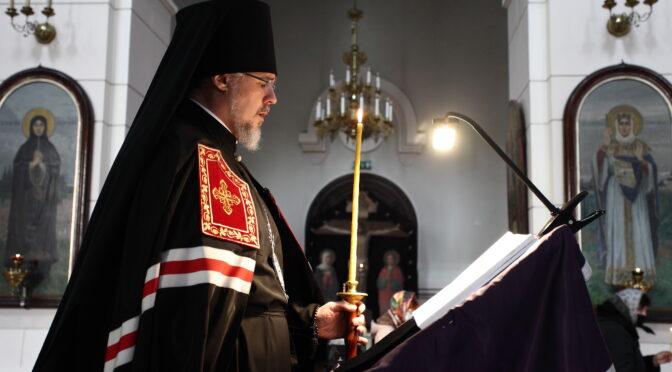 Епископ Александр продолжил чтение Великого покаянного канона в Борисоглебском кафедральном соборе