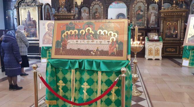 Богослужение в Великий Четверг в Борисоглебском соборе