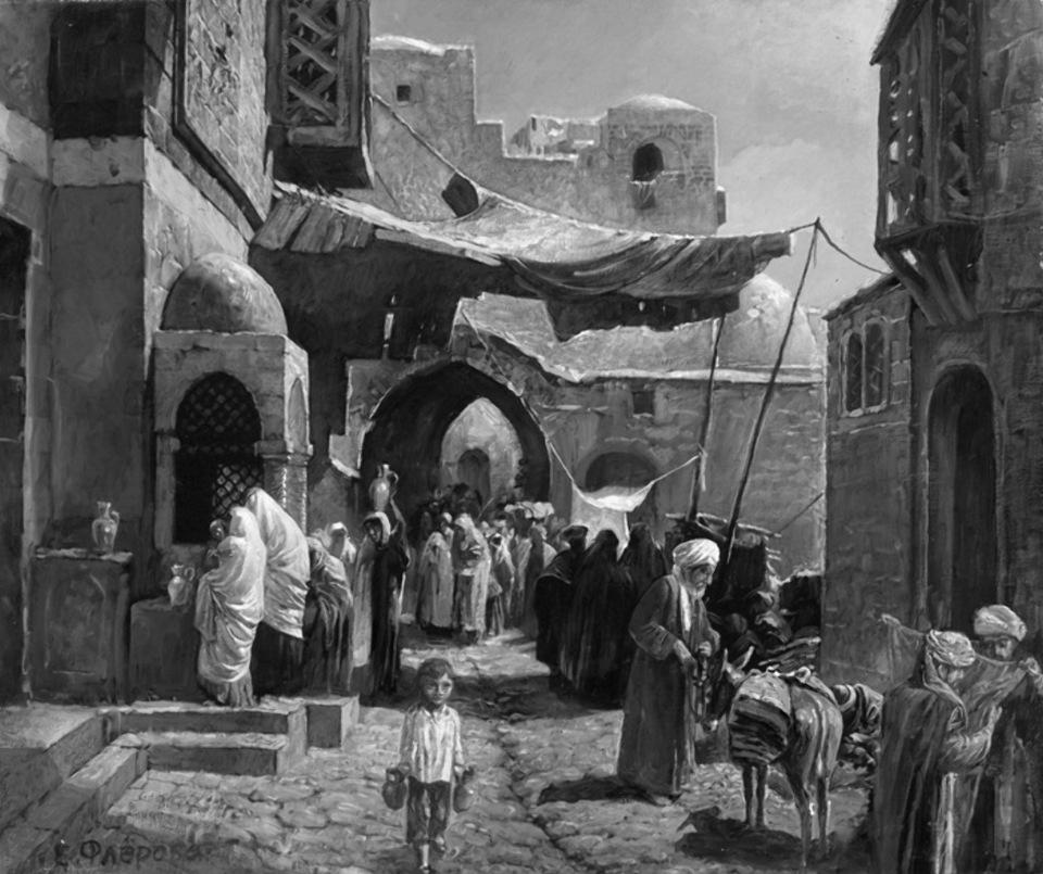 Е. Флёрова. Восточный базар