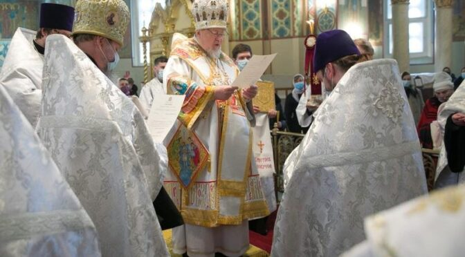 Латвийская паства поздравила своего Предстоятеля с днём Светлого Христова Воскресения. НАГРАЖДЕНИЯ