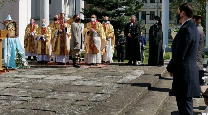 Государственный праздник 4 мая в Даугавпилсе