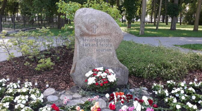 День поминовения репрессированных в Даугавпилсе