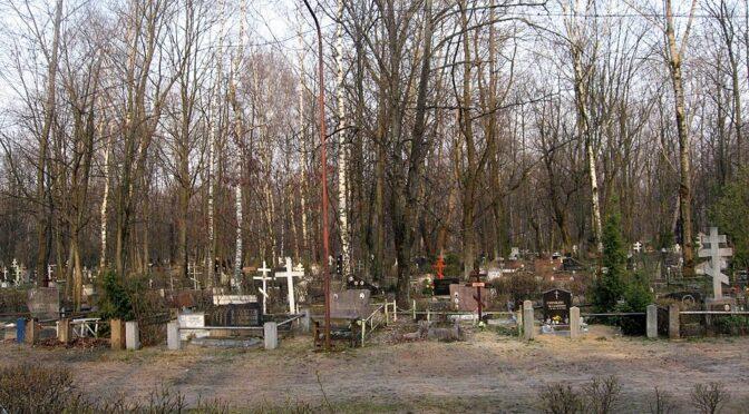 Расписание поминовений на кладбищах Резекненского благочиния на Троицу