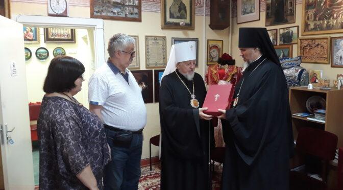 Митрополит Александр посетил Даугавпилсский центр русской культуры «Русский дом»