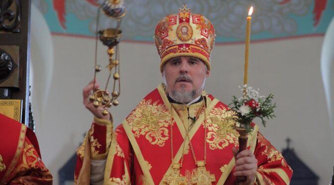 Предстоящие торжества в честь 15-летия хиротонии Преосвященнейшего Епископа Александра
