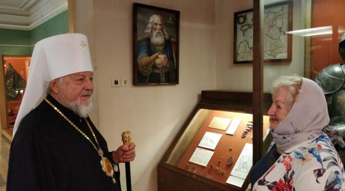 Митрополит Александр посетил Даугавпилсский краеведческий и художественный музей