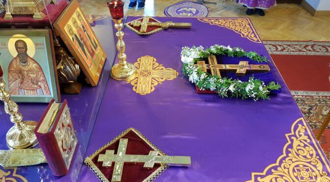 Всенощное бдение и чин Воздвижения Креста в Даугавпилсе