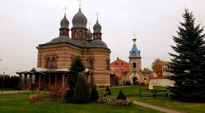 Совершено паломничество в Екабпилсский монастырь